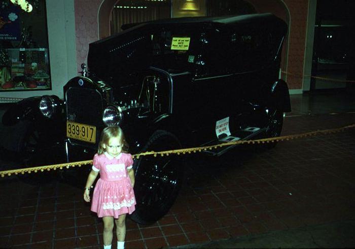 1926 Star