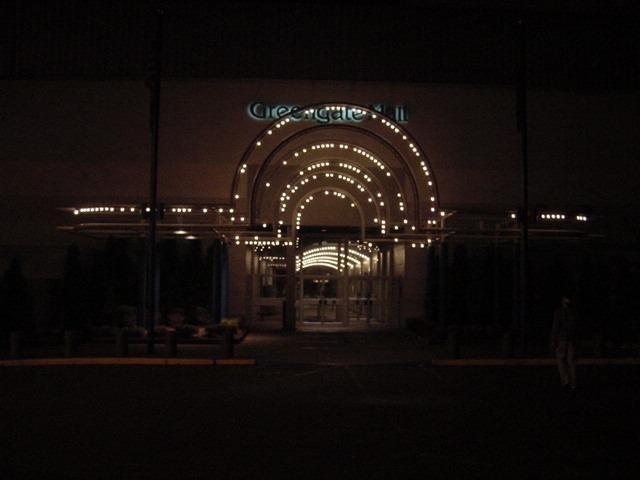Mall Entrance